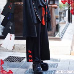 タッセルチャイナワイドパンツ 原宿系 ファッション レディース メンズ パンス バギーパンツ ワイドパンツ パンク ロック V系 チャイナ