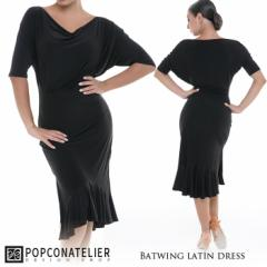 社交ダンス ダンスウェア ワンピース PopconAtelier ポップコンアトリエ バッドウィング・ラテンドレス<タシャコレクション>  -