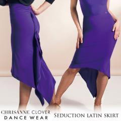 社交ダンス スカート Chrisanne Clover クリスアン・クローバー 2018年コレクション セダクション・ラテンスカート(パープルレイン)