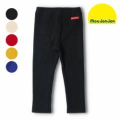 【子供服】 moujonjon (ムージョンジョン) 日本製ネット限定ニットコールレギンス 80cm〜140cm M63048