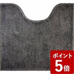 【P5倍】カラーモードプレミアム トイレマット 55×60cm グレイ オカトー