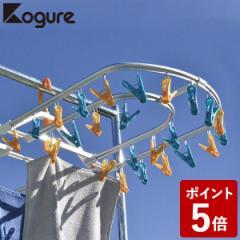【P5倍】コグレ アルミランドリーハンガー48 マスタード&ターコイズ Kogure シービージャパン