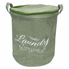 ランドリーバッグ 円筒形タイプ グリーン FRANY