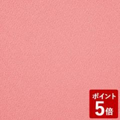 【P5倍】むす美一越 風呂敷 70cm 無地 モモ 山田繊維