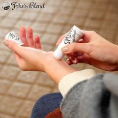 Johns Blend 練り香水 フレグランススティック ムスクジャスミンの香り OZ-JOD-3-4 ジョンズブレンド ノルコーポレーション