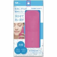 貝印 音波振動 シリコン洗顔ブラシ KQ-3225