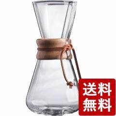 ケメックス コーヒーメーカー 3カップ用 #CM-1C A0000030 CHEMEX