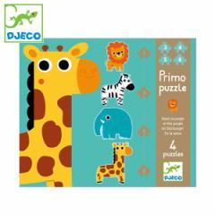 【P5倍】DJECO プリモパズル インザジャングル DJ07135 ジェコ フランス 知育 想像力 おもちゃ 玩具 出産祝い ギフト プレゼント 子供 キ