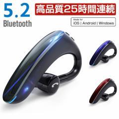 ワイヤレスイヤホン ブルートゥース イヤホン 左右耳通用 Bluetooth 5.0 180°回転 超長待機 耳掛け型 ヘッドセット 片耳無痛装着タイプ