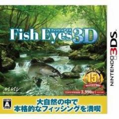 [100円便OK]【新品】【3DS】フィッシュアイズ 3D[在庫品]