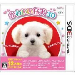 [100円便OK]【新品】【3DS】かわいい仔犬3D[お取寄せ品]