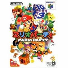 【新品】【N64】マリオパーティ[お取寄せ品]