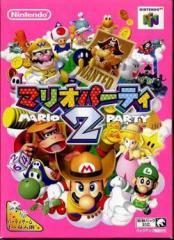 【新品】【N64】マリオパーティ2[お取寄せ品]