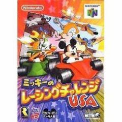 【新品】【N64】ミッキーのレーシングチャレンジUSA[お取寄せ品]