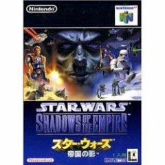 【新品】【N64】スターウォーズ 帝国の影[お取寄せ品]