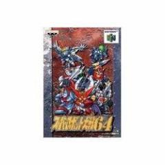 【新品】【N64】スーパーロボット大戦64[お取寄せ品]
