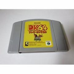 【新品】【N64】ドンキーコング64 【メモリ拡張パック同梱版】[お取寄せ品]