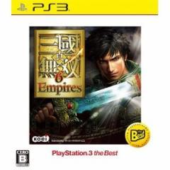 [100円便OK]【新品】【PS3】【BEST】真・三國無双6 Empires PS3 the Best[お取寄せ品]