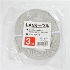 【新品】【PS3HD】カテ5e Gigabit対応 フラットLANケ-フ゛ル 1m アイホ゛リ-[在庫品]