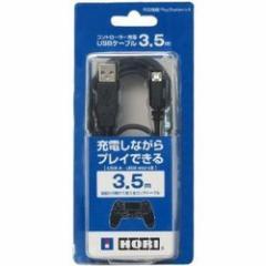 【新品】【PS4HD】コントローラー充電 USBケーブル 3.5m[お取寄せ品]
