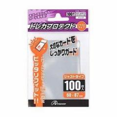 [100円便OK]【新品】【TTAC】SC用トレカプロテクト ジャストタイプ(クリア)100枚入り[在庫品]