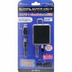 【新品】【WiiUHD】Wii U GamePad/Wii U PROコントローラ用「ACアダプタ エラビーナ 3M」(ブラック)[お取寄せ品]