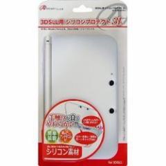 【新品】3DS LL用「シリコンプロテクト 3L」(クリアホワイト)[お取寄せ品]