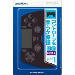 【新品】【PS4HD】PS4用シリコンカバー4[お取寄せ品]