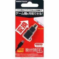 【新品】【3DSH】3DLL用MicroUSB変換コンバータ3DLL[お取寄せ品]