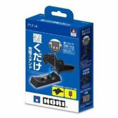 【新品】【PS4HD】置くだけ充電スタンドfor DUALSHOCK 4[お取寄せ品]
