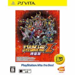 [100円便OK]【新品】【PSV】【BEST】第3次スーパーロボット大戦Z 時獄篇 PlayStationVita the Best[お取寄せ品]