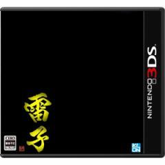 [100円便OK]【新品】【3DS】雷子[お取寄せ品]
