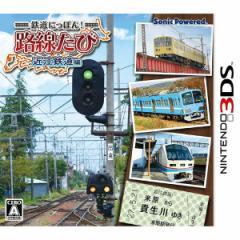 [100円便OK]【新品】【3DS】鉄道にっぽん! 路線たび 近江鉄道編[お取寄せ品]