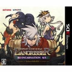 【新品】【3DS】【限】ラングリッサー リインカーネーション -転生- 初回限定 レジェンドボックス[在庫品]