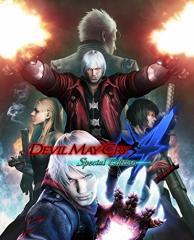 [100円便OK]【中古】【PS4】DEVIL MAY CRY 4 Special Edition[お取寄せ品]