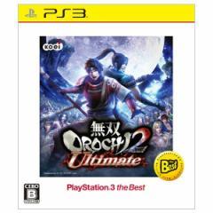 [100円便OK]【新品】【PS3】【BEST】無双OROCHI2 Ultimate PlayStation3 the Best[お取寄せ品]
