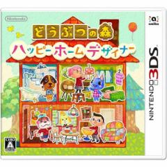 [100円便OK]【新品】【3DS】どうぶつの森 ハッピーホームデザイナー[在庫品]