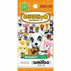 [100円便OK]【新品】【3DSH】どうぶつの森amiiboカード 第2弾[お取寄せ品]