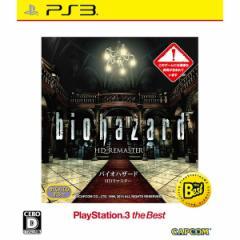 [100円便OK]【新品】【PS3】【BEST】バイオハザード HDリマスター PlayStation 3 the Best[お取寄せ品]