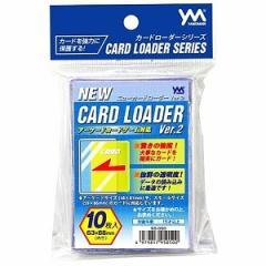 [100円便OK]【新品】【TTAC】NEW カードローダー Ver.2 (63×88mm/やのまん)[お取寄せ品]