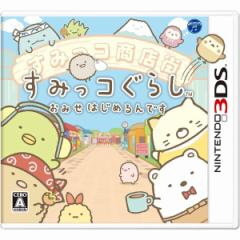 [100円便OK]【新品】【3DS】すみっコぐらし おみせはじめるんです[お取寄せ品]