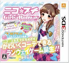 [100円便OK]【新品】【3DS】ニコ☆プチ ガールズランウェイ[お取寄せ品]