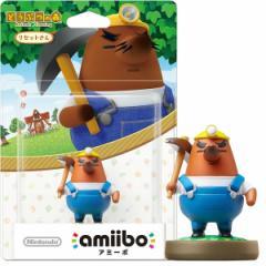 【新品】【WiiUHD】amiibo リセットさん(どうぶつの森シリーズ)[在庫品]