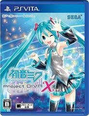 [100円便OK]【新品】【PSV】初音ミク -Project DIVA- X[お取寄せ品]