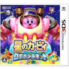 [100円便OK]【新品】【3DS】星のカービィ ロボボプラネット[在庫品]