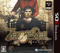 [100円便OK]【新品】【3DS】ZERO ESCAPE 刻のジレンマ[お取寄せ品]
