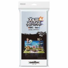 【新品】【WiiUHD】amiibo ジオラマキット 大乱闘スマッシュブラザーズ[在庫品]