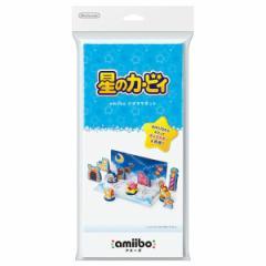 【新品】【WiiUHD】amiibo ジオラマキット 星のカービィ[在庫品]