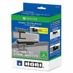 【新品】【XboxOneHD】Kinect TVアタッチメント for XboxOne[お取寄せ品]