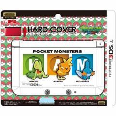【新品】3DSLL用 ハードカバーforニンテンドー3DSLL(キモリ・アチャモ・ミズゴロウ)[在庫品]